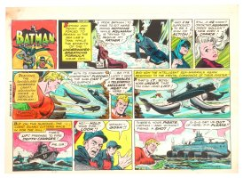 Batman with Robin the Boy Wonder Sunday Strip Color Guide and Negative - Aquaman Attacks Submarine with Whales - 12/1/1960's Comic Art